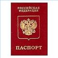 роды в США: документы на русское гражданство